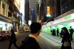 Calle muy transitada en Hong Kong, China Foto de archivo