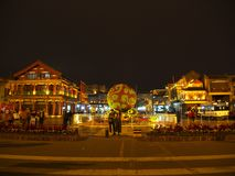 Calle que camina de Wangfujing en Pekín Viaje en la ciudad de Pekín, ji fotos de archivo libres de regalías