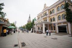 Calle rusa en el Dalian, China Fotos de archivo libres de regalías