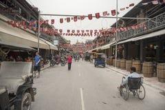 Calle Siem Reap Camboya del Pub Imagen de archivo libre de regalías