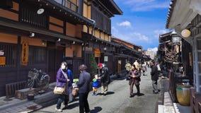 Calle Takayama de Sannomachi Imágenes de archivo libres de regalías