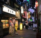 Calle trasera Tokio Japón de la vida de noche Imagenes de archivo