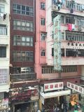 Calle vieja de Hong Kong Imágenes de archivo libres de regalías