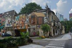 Calle vieja de Kuala Lumpur Imágenes de archivo libres de regalías