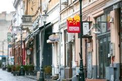 Calle vieja de la ciudad de Bucarest Foto de archivo libre de regalías