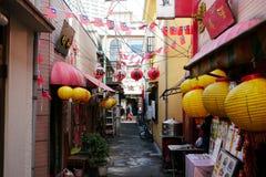 Callejón de Tainan en Yokohama Chinatown Fotos de archivo