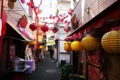 Callejón de Tainan en Yokohama Chinatown Imagen de archivo libre de regalías