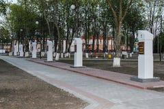 Callejón dedicado a los héroes de la guerra mundial 2, en la región de Gomel de la República de Belarús Imagenes de archivo