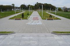 Callejón del parque de Rusia cerca de la universidad Fotos de archivo