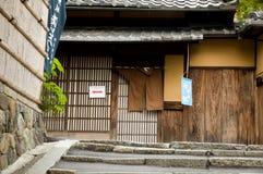 Callejones japoneses de Kyoto imagenes de archivo