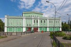 Calles centrales de Omsk Fotos de archivo