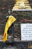 Calles de Chiang Mai Imagen de archivo