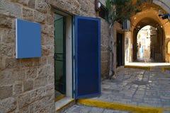 Calles de Jaffa Israel Imágenes de archivo libres de regalías