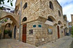 Calles de Jaffa Israel Fotos de archivo