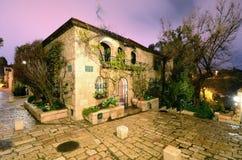 Calles de Jerusalén Fotos de archivo libres de regalías