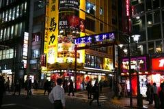 Calles de Shinuya en la noche, en Tokio, Japón Foto de archivo