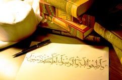 Calligrafia araba Fotografie Stock