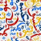 Calligrafia araba dell'ornamento senza cuciture del modello del concetto di Eid Mubarak del testo per il festival di comunità mus Fotografie Stock