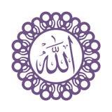 Calligrafia araba della parola: Allah - e compita: Allah Dio le grande, nella lingua araba illustrazione di stock