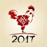Calligrafia cinese, gallo rosso, un simbolo tradizionale di 2017 Fotografia Stock