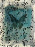 Calligrafia della farfalla Immagine Stock