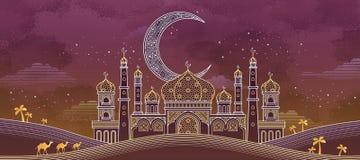 Calligrafia di Eid Mubarak royalty illustrazione gratis