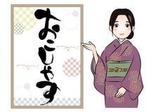 Calligrafia - donna ed insegna - turismo nel Giappone illustrazione vettoriale