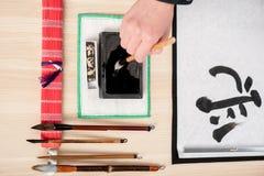 Calligrafia giapponese o cinese tradizionale Fotografia Stock