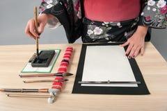 Calligrafia giapponese o cinese tradizionale Immagini Stock