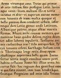Calligrafia latina (da Aeneid del Virgil) Fotografie Stock