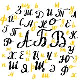 Calligrafia moderna, lettere scritte a mano russo illustrazione vettoriale