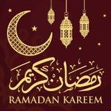 Calligrafia unica di Ramadan Kareem illustrazione vettoriale
