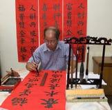 Calligrafo cinese Fotografie Stock Libere da Diritti