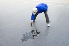Calligraph在北京 免版税库存照片