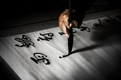 Calligrapher S Hand Drawing Royalty Free Stock Photo