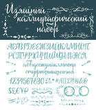 Calligraphic cyrillic alphabet Royalty Free Stock Photos