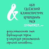 Calligraphic cyrillic font Stock Photography