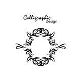 Calligraphic design. Artistic calligraphic design, vector illustration Royalty Free Stock Photography
