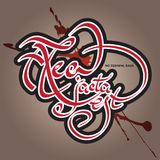 Calligraphic flourish. In Latin means No turning back vector illustration