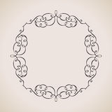 Calligraphic frame and page decoration. Vector Stock Image