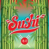 Calligraphic inscription sushi on background polygon. Calligraphic inscription sushi on colored background polygon Stock Photo