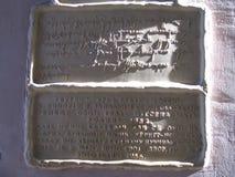 calligraphic inskrift Royaltyfri Fotografi