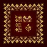 Decorative calligraphic ornamental corner border and frame in gold. Calligraphic luxury element for page decoration and design - useful element to embellish your vector illustration