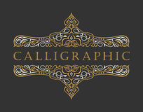 Calligraphic Luxury logo. Emblem ornate decor Stock Photography