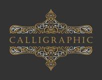Calligraphic Luxury logo. Emblem ornate decor Stock Photography