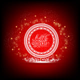 Calligraphic merry christmas into circle pattern frame with sparks around on red background Royalty Free Stock Photo