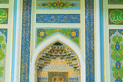 Calligraphic patterns Minor mosque in Tashkent, Uzbekistan. Beautiful white calligraphic patterns Minor mosque in Tashkent, Uzbekistan stock photography