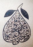 Calligraphic Pear Royalty Free Stock Images