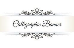 Calligraphic restaurant menu. Vintage ornament vector book template. Retro greeting card border, wedding invitations Royalty Free Stock Photography