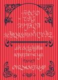 Calligraphic vector script font. Handwritten brush style modern Stock Photography